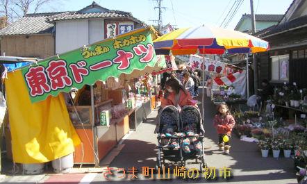 kagoshima201402