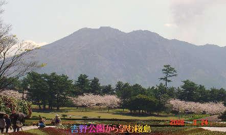 top_200903