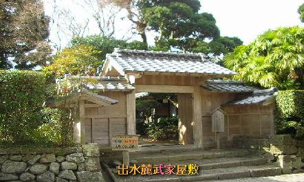 top_201101