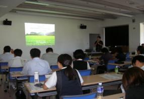 環境管理事業所ステップアップ講座