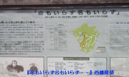 top_201001
